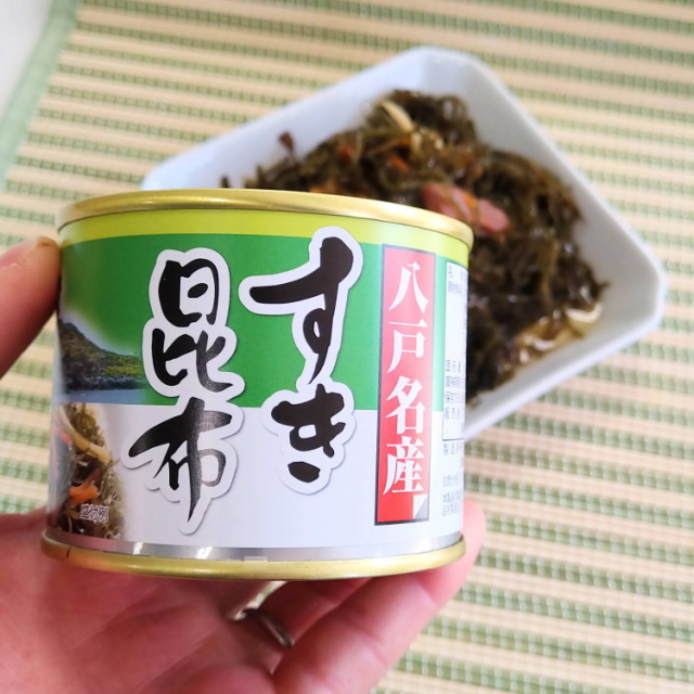 すき昆布の缶詰-森県八戸市の郷土料理