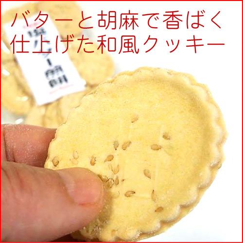砂糖不使用の塩バターせんべい