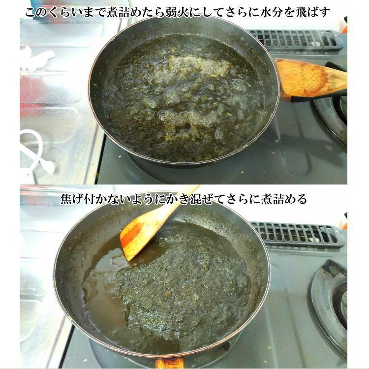 焼き海苔とろろバターの作り方その3