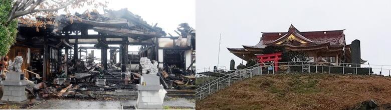 八戸市蕪嶋神社