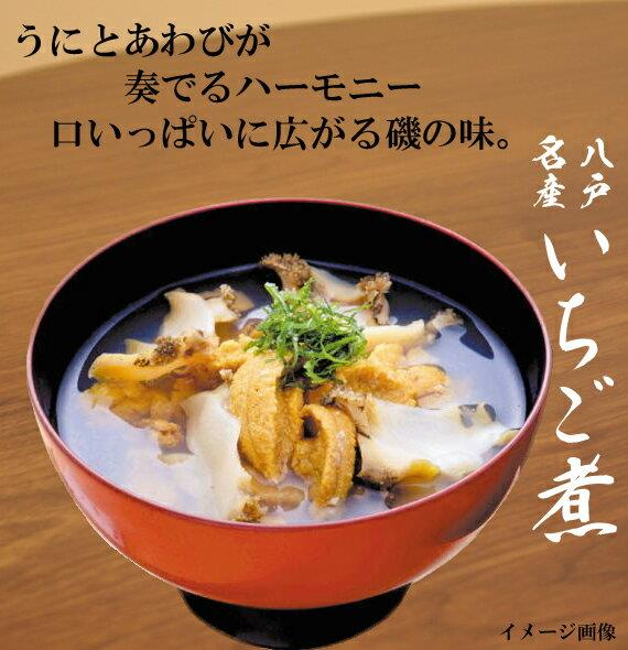 いちご煮料理を簡単に作れるいちご煮レシピも付属してます。