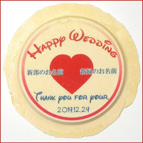 結婚式の披露宴で使用するプチギフト用のお菓子煎餅です。