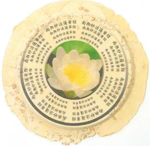 日蓮宗、日蓮正宗、創価学会等日蓮系の仏様供養のお菓子2