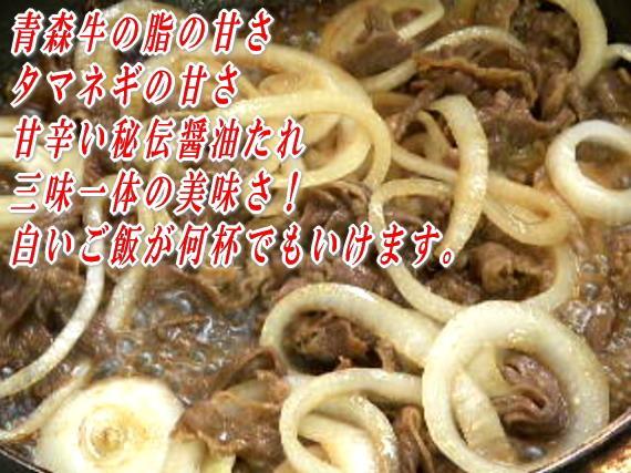 青森牛の脂の甘さ甘辛い秘伝醤油たれ三味一体の美味さ!白いご飯が何杯でもいけます。
