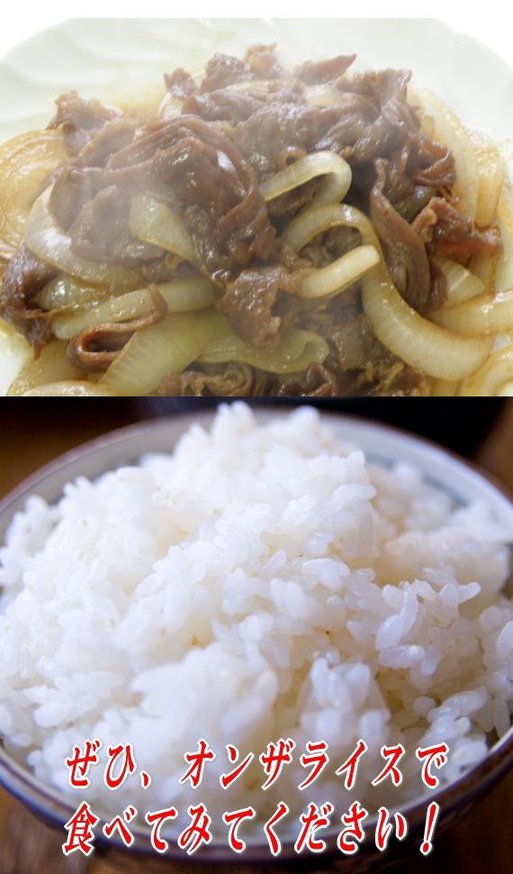 十和田バラ焼きをオンザライスで食べて下さい。