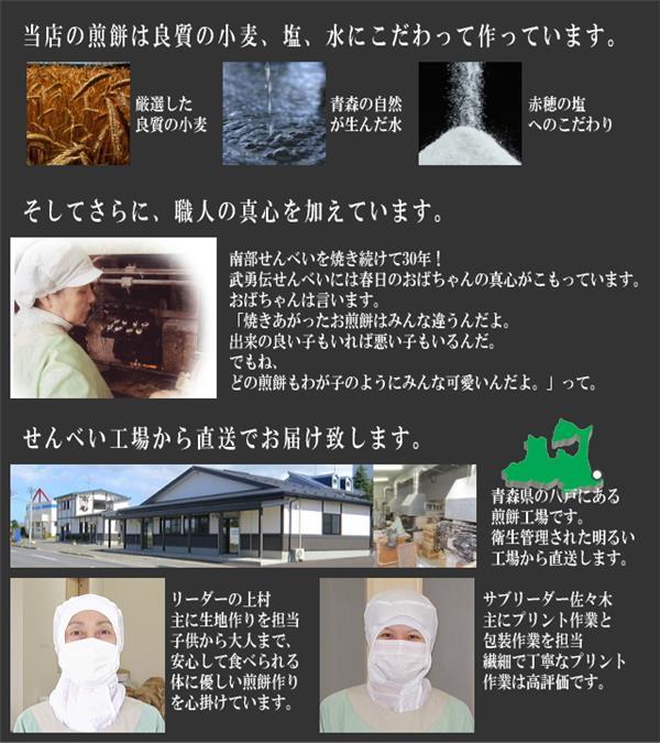 徳川家康・直江兼続・島津義弘・本多忠勝・豊臣秀吉