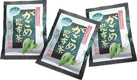 北海道産真昆布100%がごめ昆布茶3セット