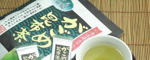 強い粘りが特徴の北海道産昆布、がごめ昆布を使ったお茶です。