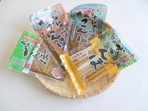 十和田美人ごぼう漬けの送料無料のセット
