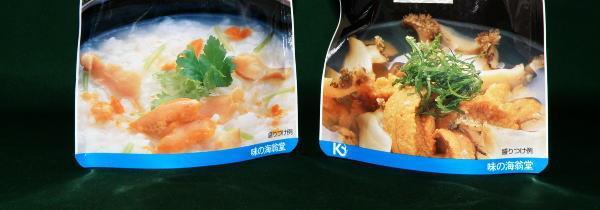 いちご煮スープ