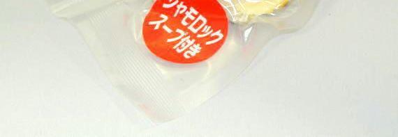 青森小麦のせんべい汁専用の鍋用せんべい