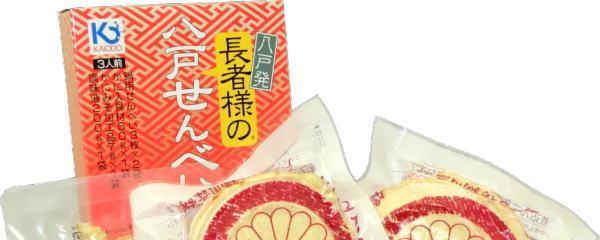 海翁堂のお中元・お歳暮ギフトセット(八戸せんべい汁)とシャモロック炊き込みご飯の素