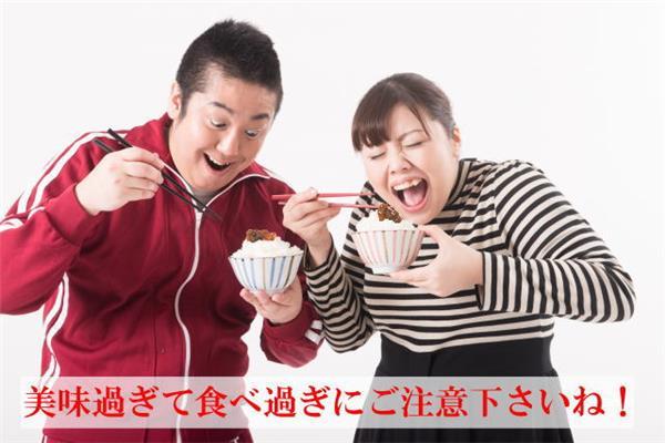 コムラの南蛮味噌は美味過ぎるので食べ過ぎにご注意を!