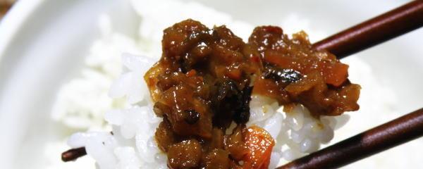 甘辛い味噌と根菜の食感がたまらない南蛮みそ