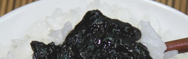 ご飯にピッタリ!黒い岩海苔佃煮