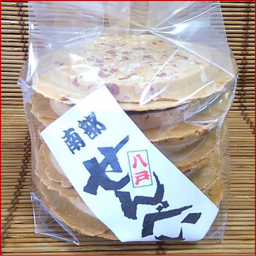 産地工場直送の南部せんべい豆(ピーナッツ)上質の小麦と赤穂塩と豆が決め手