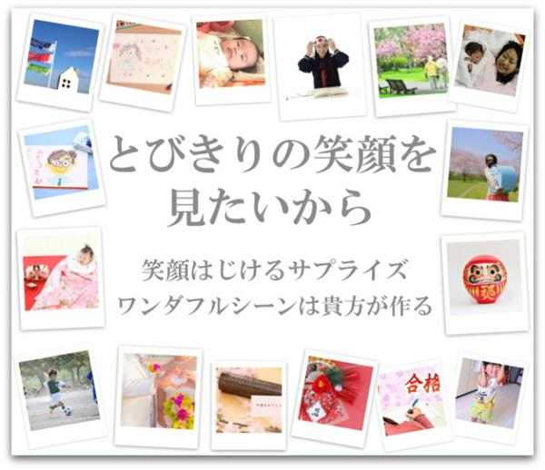 プリントせんべいは写真を印刷するサービス