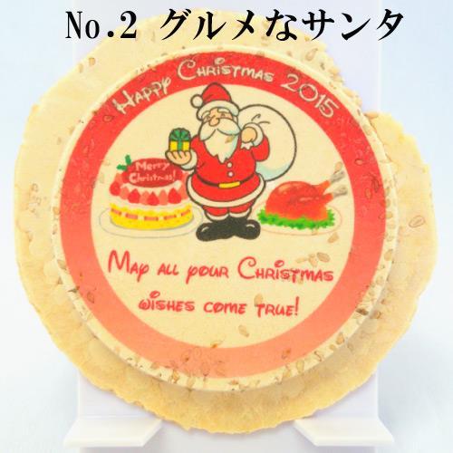 クリスマス用のサンタクロース煎餅No2