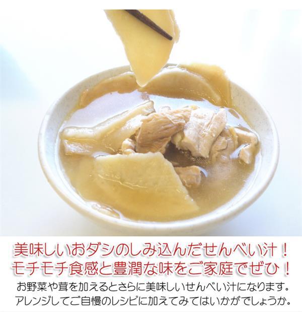 モチモチ食感の八戸せんべい汁をぜひお取り寄せでお召し上がり下さい。