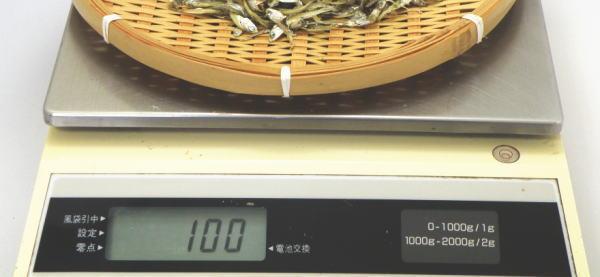 食べる煮干の量り売り