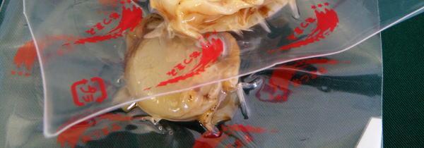 ホタテの珍味は色々あるけどこれほど美味しいホタテの干物はめったに無い!