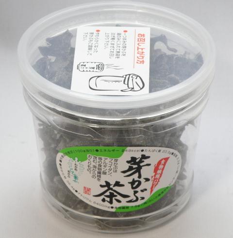 111329-tokubai3