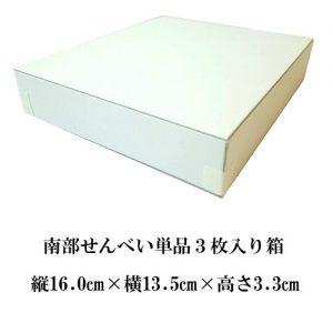 a-print-box-3