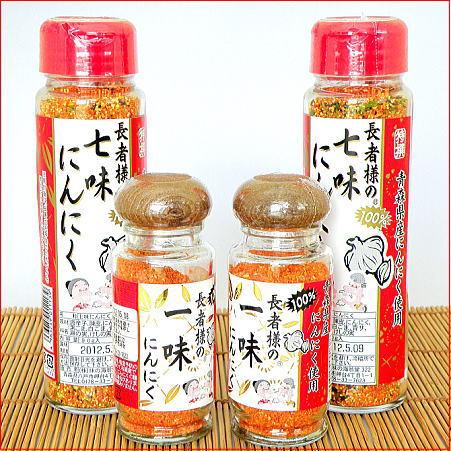 kaiodo-spice-2set