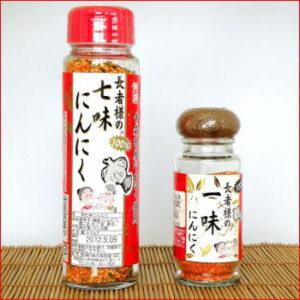 kaiodo-spice-set