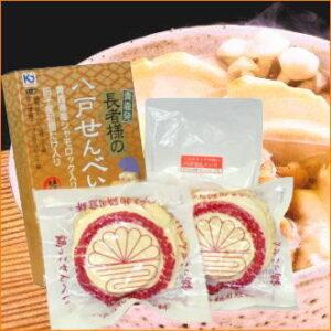 syamo-senbei