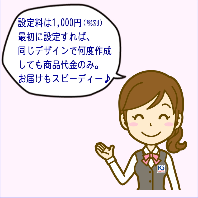 0000001